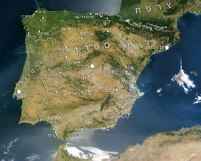 מפת ספרד. טולדו במרכז (צילום: שלמה צדקיהו, טבע הדברים) (צילום: שלמה צדקיהו, טבע הדברים)