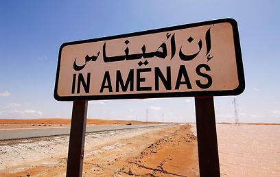 באזור שדה הגז באלג'יריה (צילום: AFP)