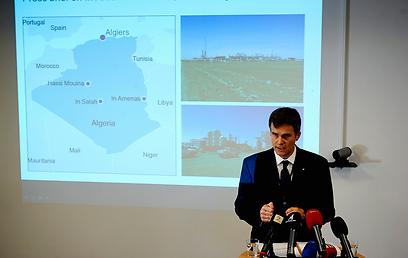 תדרוך בחדר המצב בנורבגיה על מצב החטופים (צילום: רויטרס)