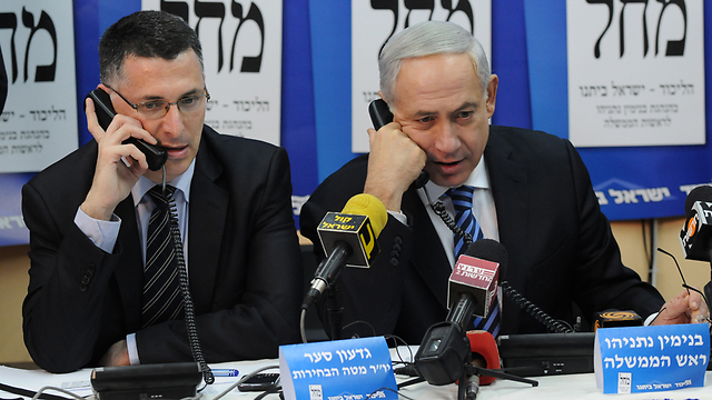 The good old days: Gideon Sa'ar and Benjamin Netanyahu in 2013  (Photo: Yaron Brener)