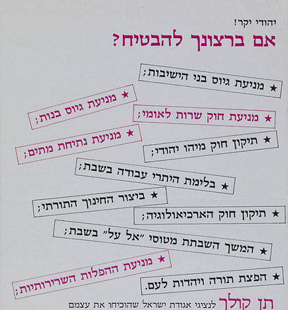 https://images1.ynet.co.il/PicServer3/2013/01/22/4415471/44154610100176408439no.jpg