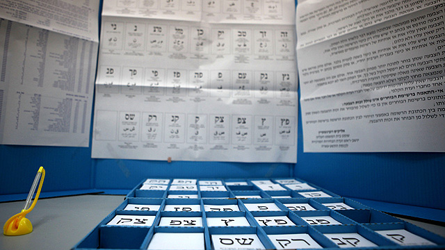 Who to vote for? (Photo: AFP)