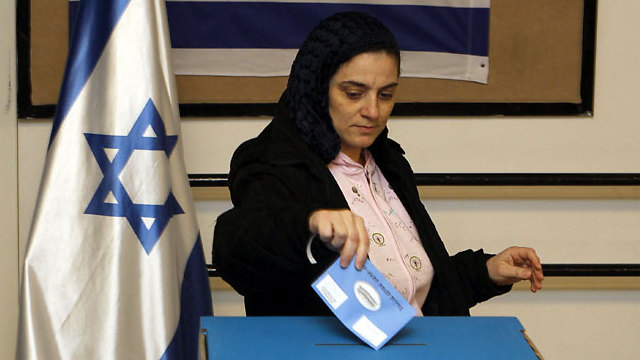 Voting in Jerusalem in the 2013 elections (Photo: AFP)
