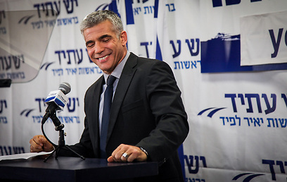 Yair Lapid addresses supporters after election (Photo: Avisag She'ar Yeshuv)