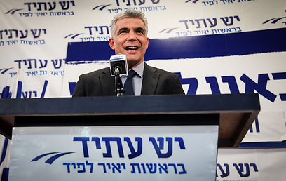 Yair Lapid addresses supporters after elections (Photo: Avisag She'ar Yeshuv)