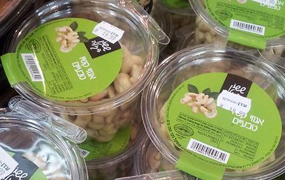 אגוזי קשיו טבעיים ללא שם ארץ מוצא. כמעט כל השוק נוהג כך ()