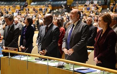 """גם """"אל מלא רחמים"""". הטקס בעצרת האו""""ם       (צילום: שחר עזרן) (צילום: שחר עזרן)"""