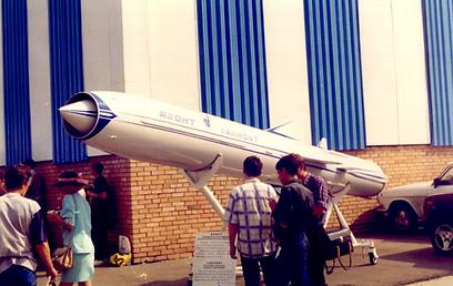 טיל יאחונט ()