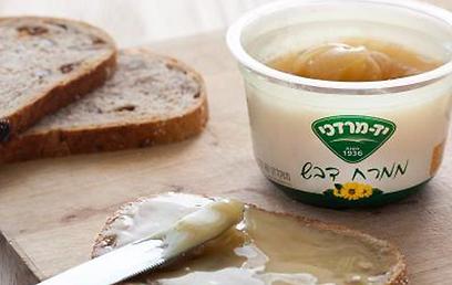 ממרח הדבש של יד מרדכי