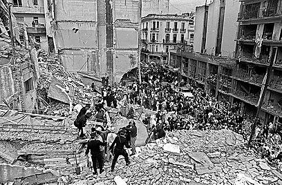 בואנוס איירס, 1994. 85 הרוגים בפיגוע (AFP) (AFP)