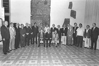 """ממשלת רבין הראשונה. 19 שרים (צילום: משה מילנר, לע""""מ) (צילום: משה מילנר, לע"""