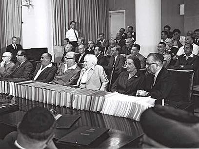 """ממשלת בן-גוריון 1961 (צילום: פריץ כהן, לע""""מ) (צילום: פריץ כהן, לע"""