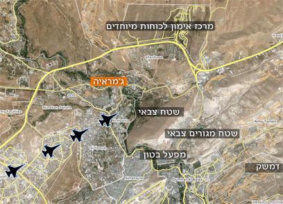 אזור התקיפה, לפי הודעת הצבא הסורי ()