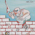 Caricature by Gerald Scarfe, Sunday Times