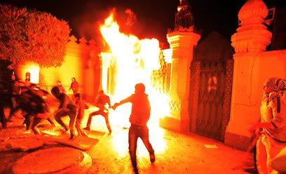 הפגנות מול ארמון הנשיאות בסוף השבוע (צילום: AP) (צילום: AP)