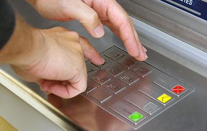 הפיקוח על הבנקים לא ממהר להתערב (צילום: shutterstock) (צילום: shutterstock)