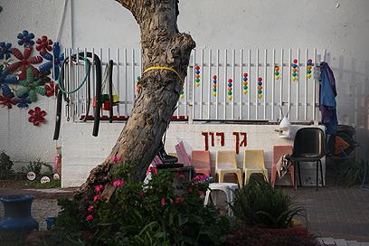 הגן שבו נמצאו חלקי המטען (צילום: אבישג שאר-ישוב) (צילום: אבישג שאר-ישוב)