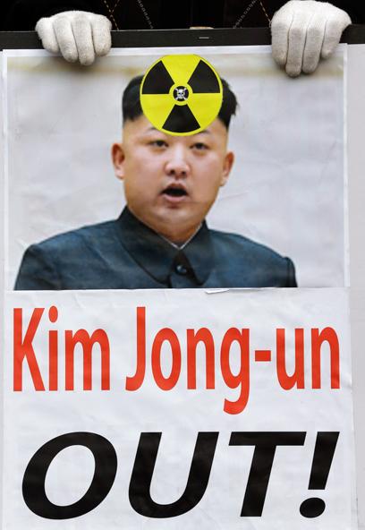 """""""קים ג'ונג און החוצה"""". הפגנה בסיאול בעקבות הניסוי הגרעיני של פיונגיאנג (צילום: AP)"""