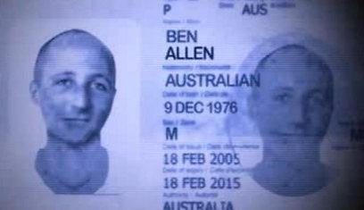 הדמיית הדרכון ()