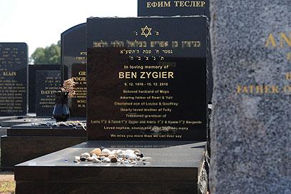 קברו של בן זיגייר (צילום: EPA) (צילום: EPA)
