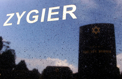 Zygier's grave. 'The day he died was one of the most difficult days of my life' (Photo: Reuters)