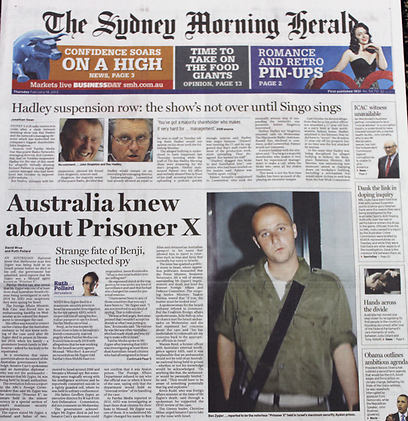 """שער ה""""סידני מורנינג הראלד"""" הבוקר. """"אוסטרליה ידעה על האסיר X"""" ()"""