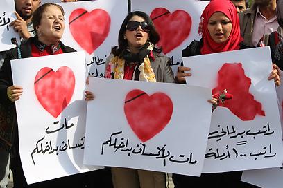 לגיטימיות היא קו אדום (צילום: AFP)