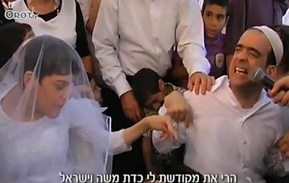"""תמונה מתוך חתונתם של הרב שאול ענברי ונטע אייל, שנפגשו באמצעות """"ענבר"""" (צילום: אורות) (צילום: אורות)"""