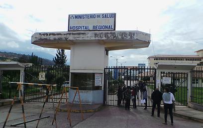 בית החולים המקומי. דומה למחנה צבאי נטוש (צילום: דורון קופרשטין) (צילום: דורון קופרשטין)