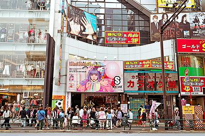 """טוקיו. לא רק כובש אכזר, תרבות עכשווית תוססת ומרתקת (צילום: ד""""ר ניסים אוטמזגין)"""