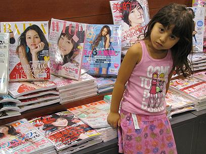 """מגזיני אופנה יפניים. מצליחים מאוד באסיה (צילום: ד""""ר ניסים אוטמזגין)"""