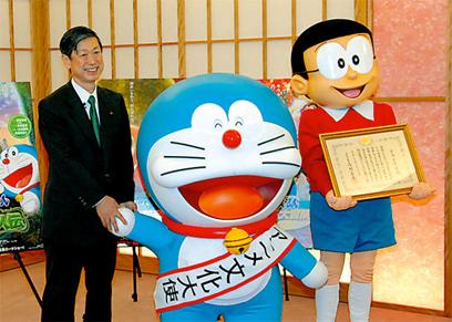 """שר החוץ היפני ממנה את דראיימון- אחד מדמויות האנימציה היפניות המפורסמות - לשגריר תרבות עולמי (צילום: ד""""ר ניסים אוטמזגין)"""