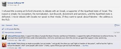ההסבר של גאלוויי בפייסבוק  ()