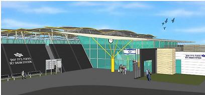 """הדמיה של תחנת הרכבת בבית שאן. שמה את העיר על המפה (הדמיה: באדיבות החברה הלאומית לתשתיות תחבורה בע""""מ)"""