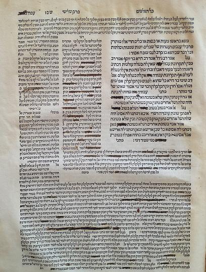 """המטרה: לבצע את 'התיקונים הנדרשים' מתוך רצון לשמר את התלמוד. דף """"מתוקן"""" (צילום: באדיבות הספרייה הלאומית)"""