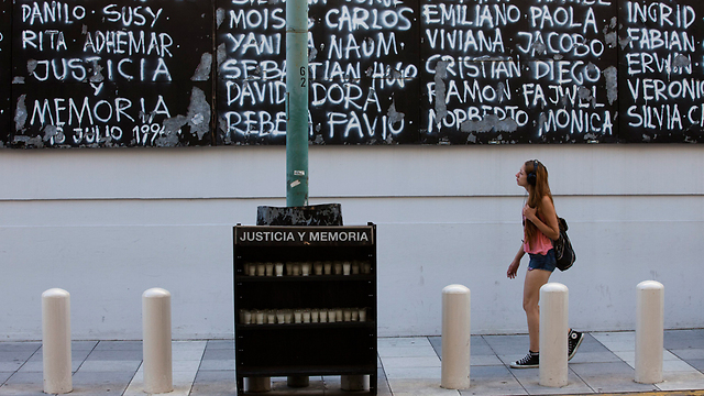 A memorial in Buenos Aires for the victims of the AMIA bombing (Photo: AP)