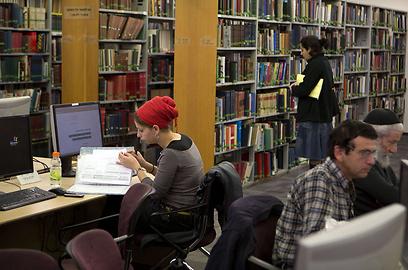 ישמרו גם את הרשת. הספריה הלאומית (צילום: AFP)