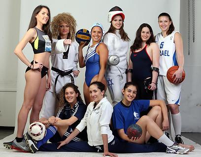 תשע הספורטאיות בתמונה קבוצתית (צילום: אביגיל עוזי) (צילום: אביגיל עוזי)