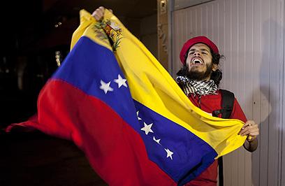 שבוע אבל בוונצואלה (צילום: AP) (צילום: AP)