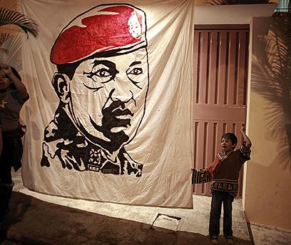 הנהיג את ונצואלה מאז 1999 (צילום: EPA) (צילום: EPA)