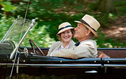 """ביל מארי ולורה ליני ב""""הייד פארק על ההדסון"""""""