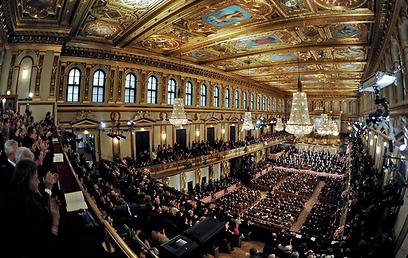 התזמורת הפילהרמונית של וינה. הסודות יוצאים לאור (צילום: EPA) (צילום: EPA)