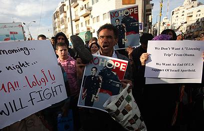 ההפגנה ברמאללה, היום (צילום: AFP)