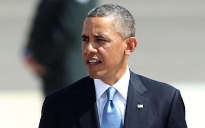 Obama speaks at Ben Gurion Airport