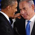 צילום: AFP