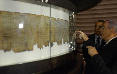 """נתניהו מקריא לאובמה ממגילות ים המלח (צילום: עמוס בן גרשום, לע""""מ) (צילום: עמוס בן גרשום, לע"""