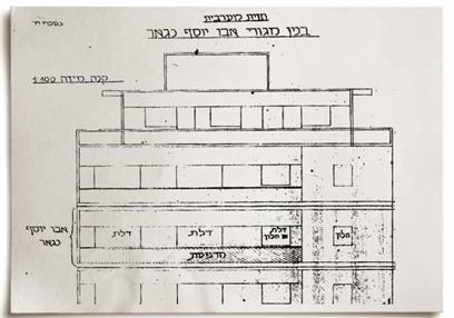 العمليات العسكريه الاسرائيليه ضد منظومة التحرير الفلسطينيه في ابريل 1973 ( عملية فردان ) IDF_book_124-133-2_wa