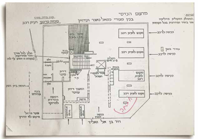 العمليات العسكريه الاسرائيليه ضد منظومة التحرير الفلسطينيه في ابريل 1973 ( عملية فردان ) IDF_book_124-133-3