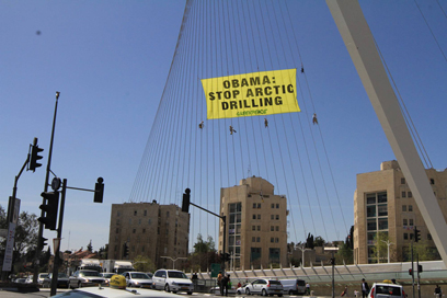 """מחאה על גשר המיתרים בירושלים. """"אובמה, הפסק את קידוחי הנפט הארקטיים"""" (צילום: גיל יוחנן) (צילום: גיל יוחנן)"""