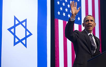 """אדוני הנשיא, איך היית פותר את סוגיית השוויון בנטל?"" (צילום: AFP) (צילום: AFP)"